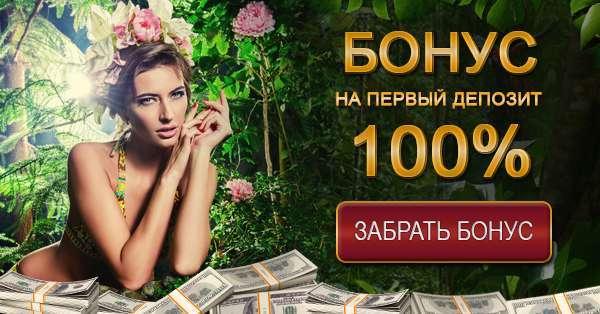 http://777-goldslot.com/wp-content/uploads/sites/5060/2016/06/bonusy.jpg